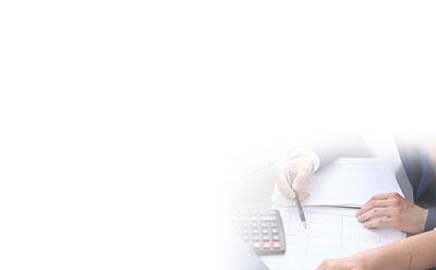 出口供货企业记账