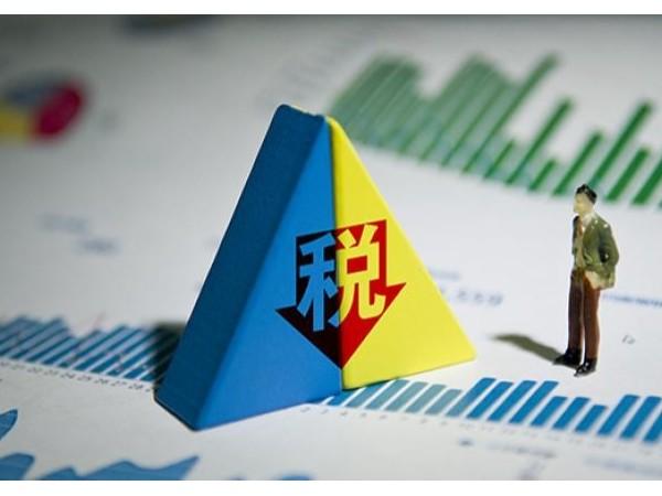 企业对外出租自有房产,应该从什么时候开始缴纳房产税?