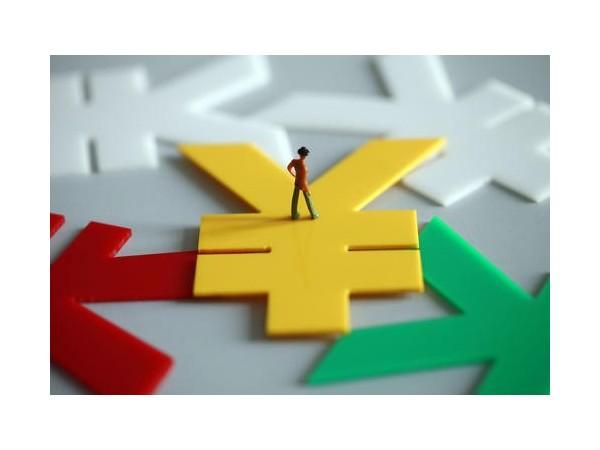 一般纳税人转小规模现在有什么政策?