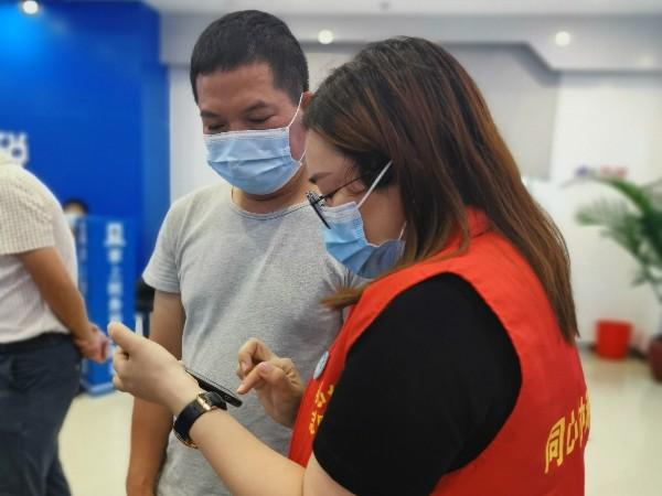 同心服务共发展 | 广东南大会计师事务所积极参与税务志愿活动