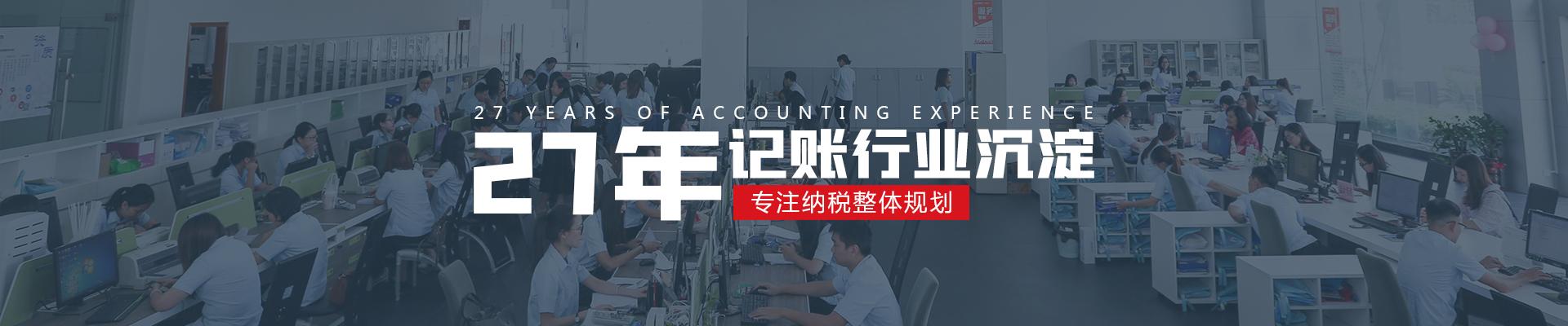 南大财税-26年记账行业沉淀 专注纳税整体规划,专注纳税整体规划