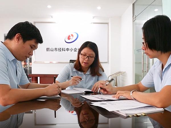 南大财税为您详解企业代理记账流程