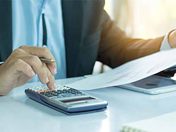 行政事业单位记账