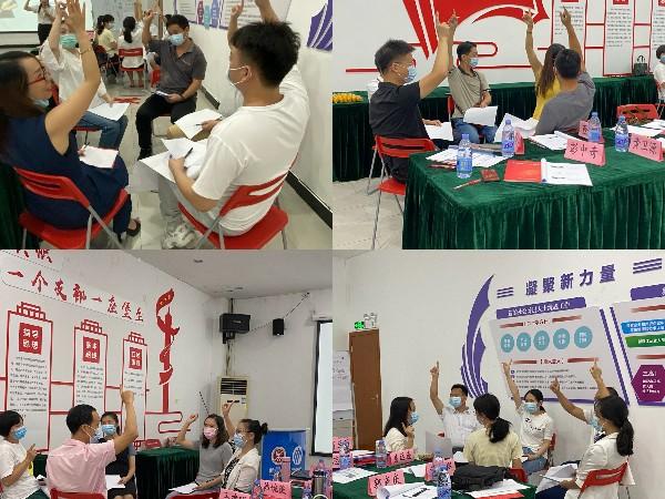 南大财税精品课程 | 中层管理能力提升训练营之部属培训与工作教导