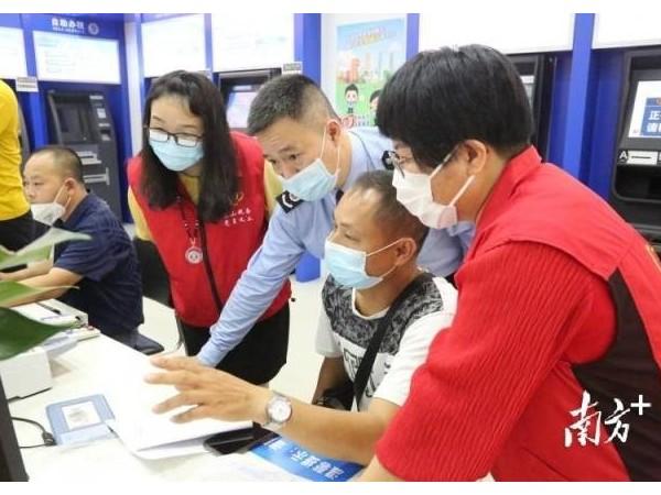 志愿红+税务蓝,鹤山便民办税服务再升级,南大财税再助力!