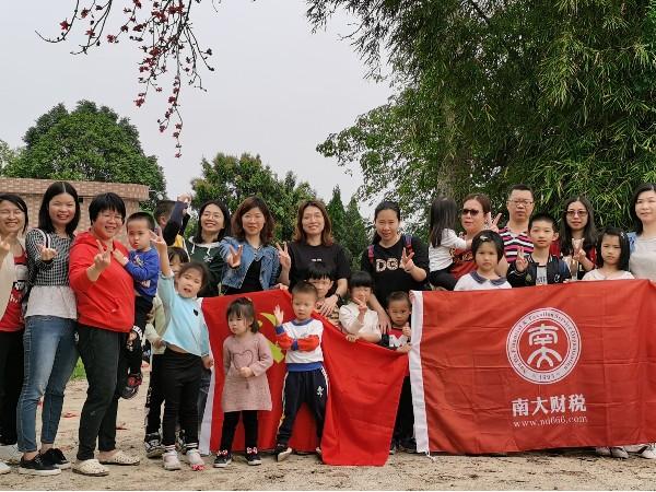 中共广东南大会计师事务所(普通合伙)支部委员会落实绿色发展理念