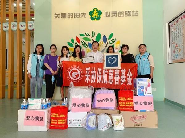 广东南大会计师事务所党支部 | 积极参与爱心物资捐赠