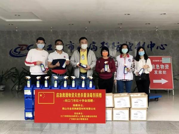 穹庐共,克时艰 | 新阶联广东南大会计师事务所牵线支持捐赠防疫物资