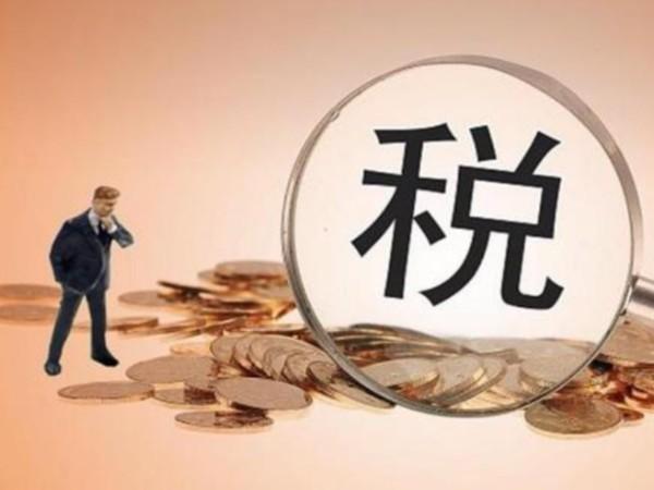 关于合伙企业,11个涉税问题!