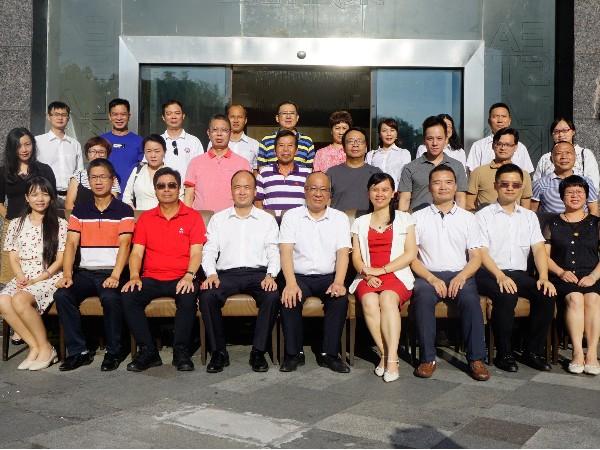 新闻简报   江门市工商业联合会经济社会服务工作委员会正式成立